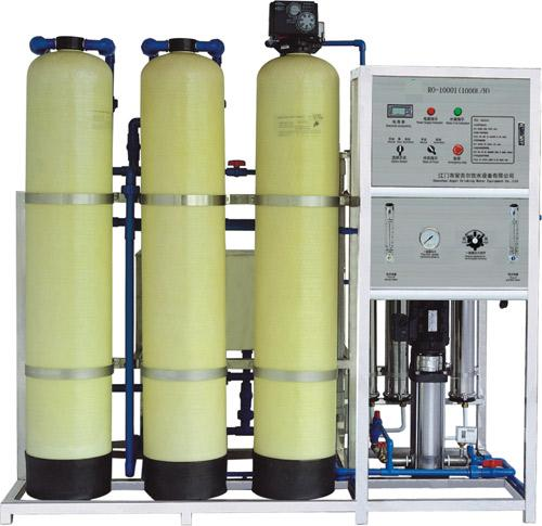 Reverse Osmosis Water Treatment System / Water Purification Equipment
