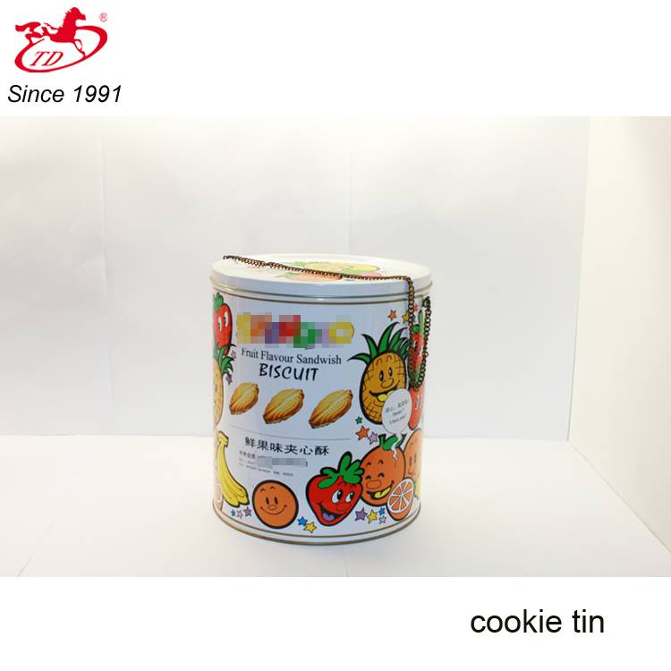 food grade large tin can, cake tin box Skype:tengdacoco