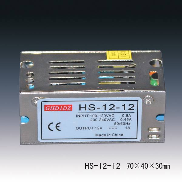 HS-12-12 12V 1A ac to dc power supply