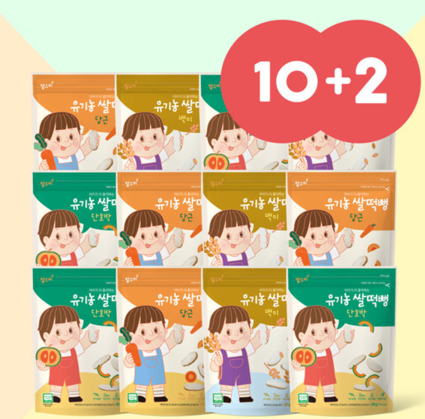 Momsmi/Organic/Rice Crackers/Pop Rice