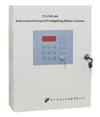 TC-PKX-4A Area Control Panel of Firefighting Water Cannon