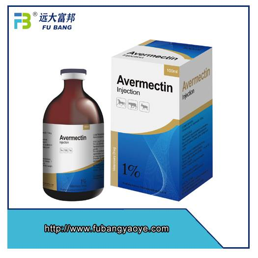 Highly active Avermectin Injection
