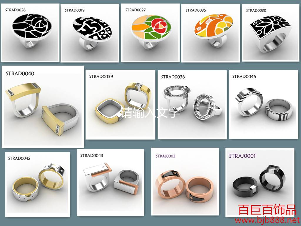 women and men's fashion ring