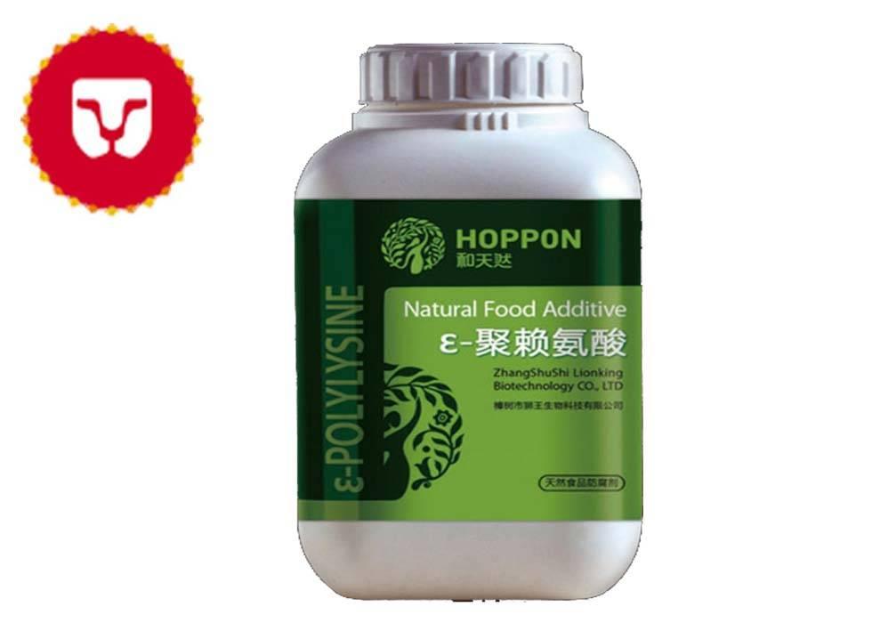 100% Brand New Antibacterial Food Preservative/ Natural Harmless Addictive Epsilon Polylysine For Co