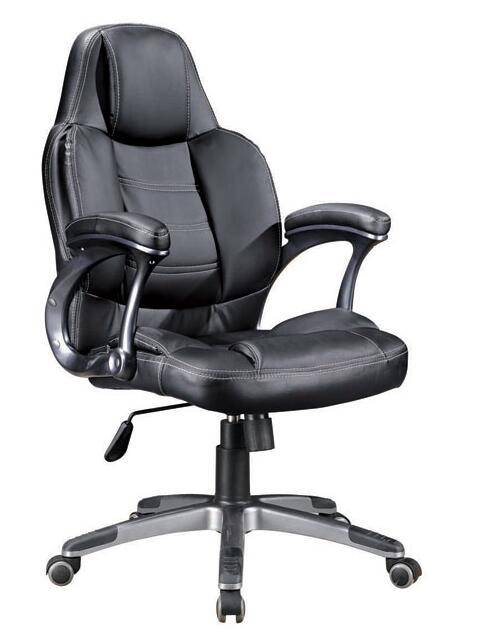 PU leather chair,fashionable appearance office chair