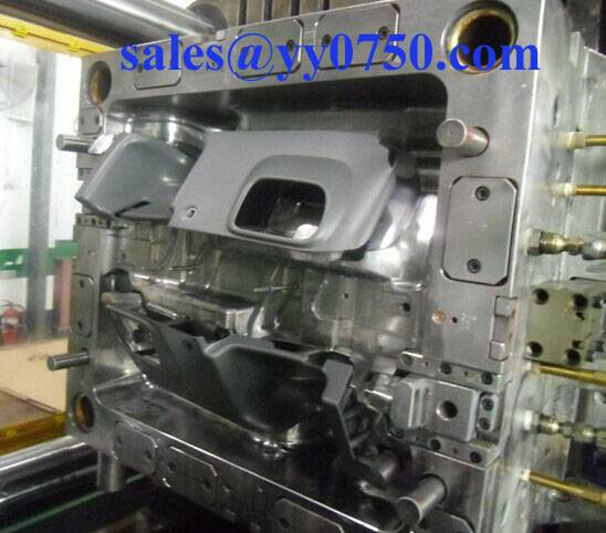 Home appliance injection plastic molds
