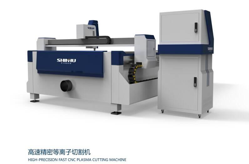 high precision  yag fast cutting cnc  cutter