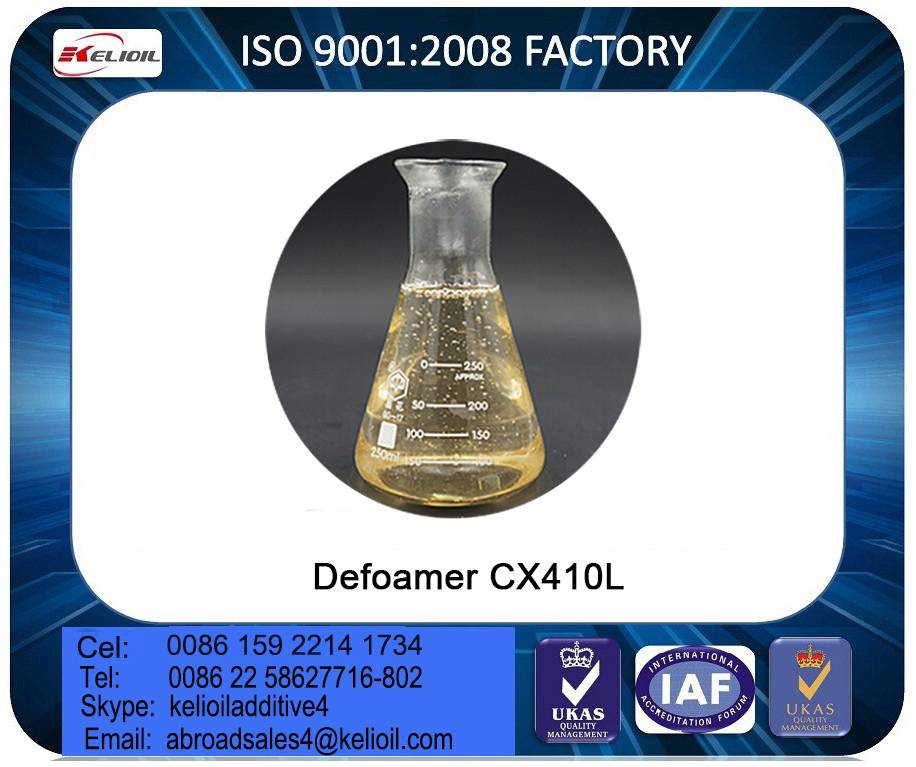Antifoam Additive