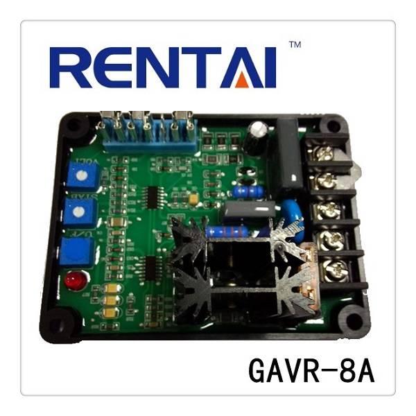 Brushless Generator AVR GAVR8A