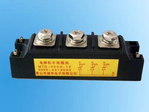 MTG three-phase thyristor half-bridge module(NON-INSULATED)