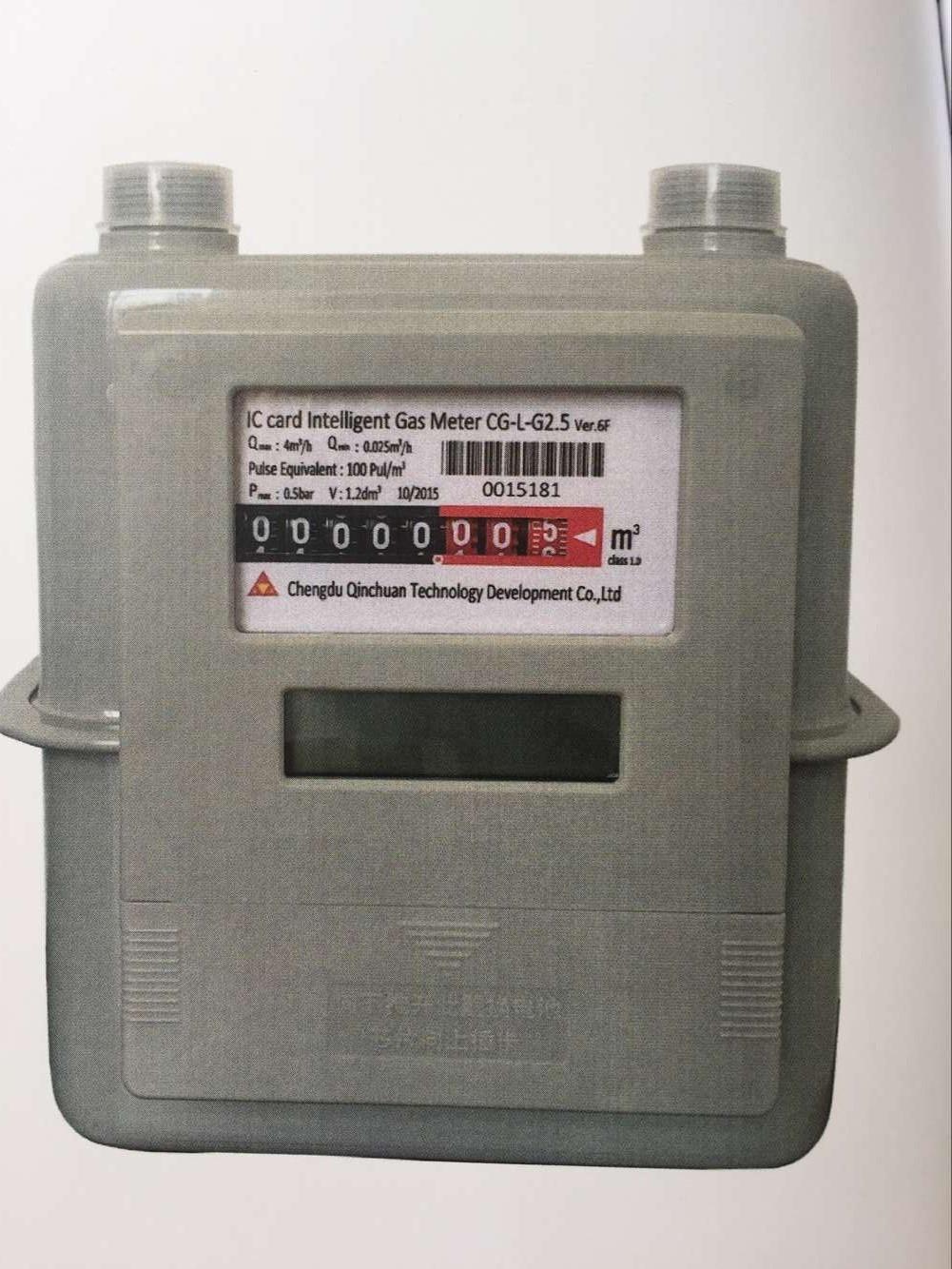 IC Card Intelligent Gas Meter Flow Measuring Monitoring Instrumentation Submeter