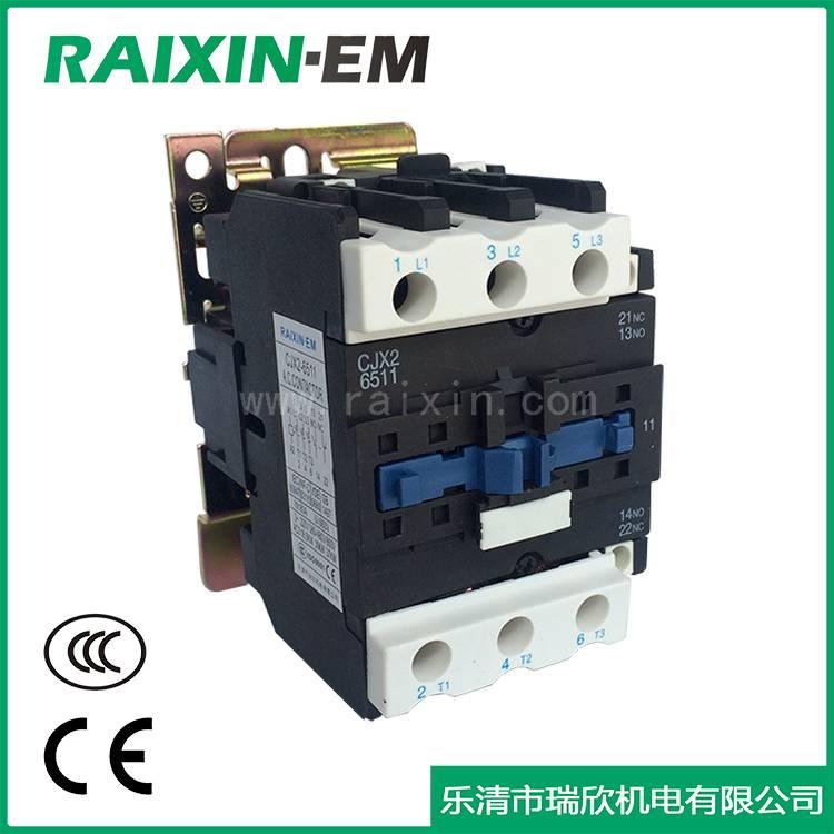 CJX2-6511 AC Contactor