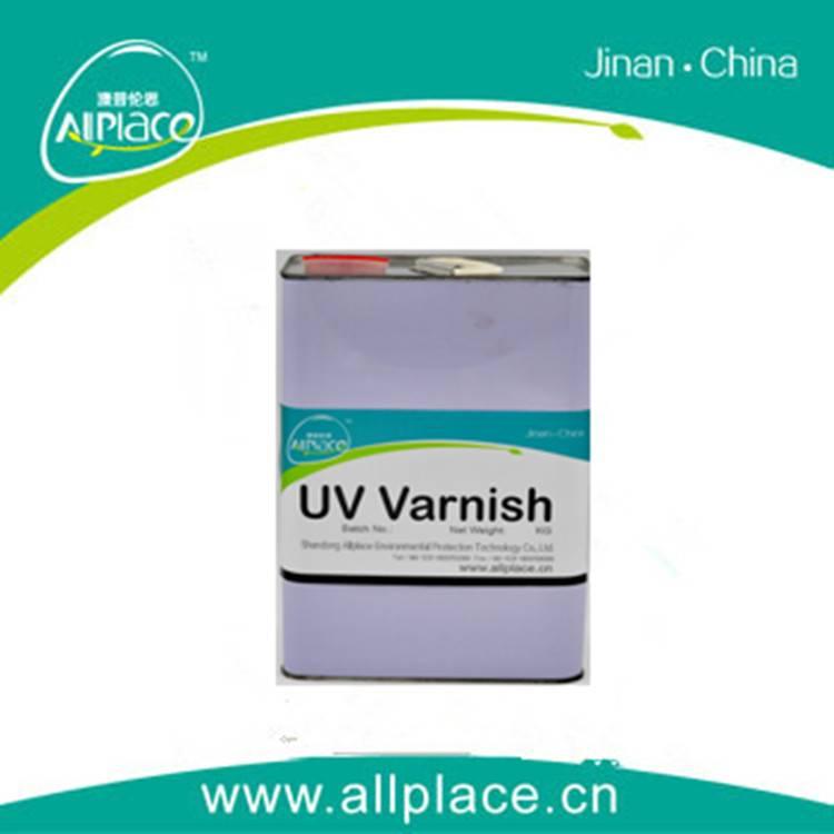 uv varnish/uv coating