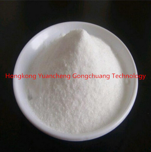 99% High Purity Benzocaine Hydrochloride/Benzocaine HCl