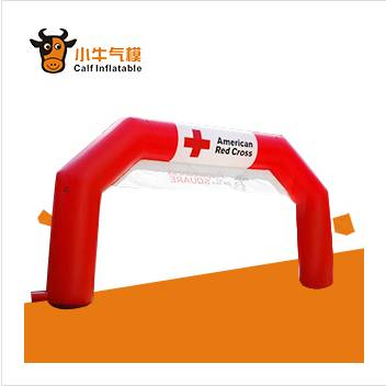 Custom made with your logo advertising inflatable arch for advertising