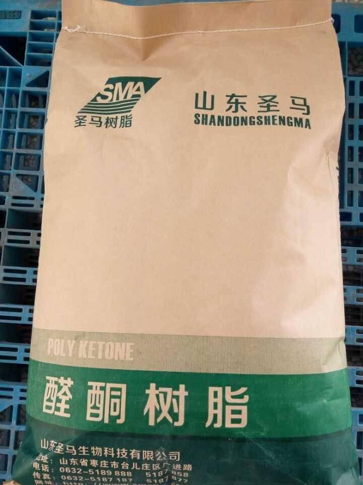 Aldehyde & ketone resin AK110