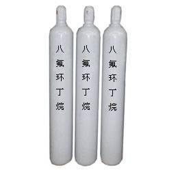 Octafluorocyclobutane