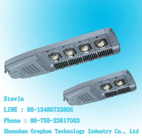 Shenzhen Brand LED Lighting Wholesaler