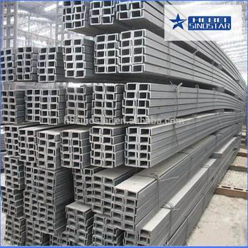 UPN BAR Steel Bar U Channel for structure steel building