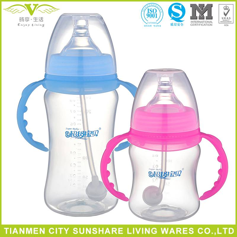 2016 Newest Enjoying Portable PP Material Baby Feeding Bottles