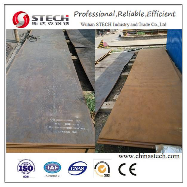 Over 300HB Manganese Steel Mn13