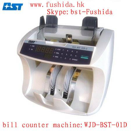 Money counters,Banknote counters,currency counters with detection function,skype:bst-fushida