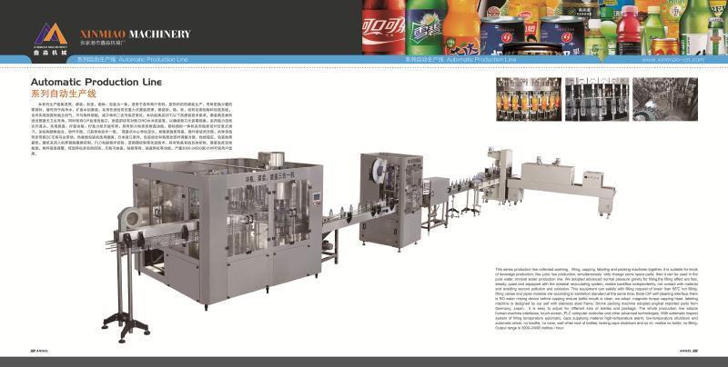 Supply Glass Bottle Juice Filling Machine