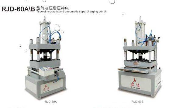 Semi-automatic hydraylic plastic cut punching machine
