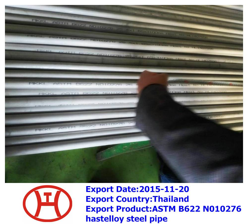 ASTM B622 N010276 hastelloy steel seamless pipe