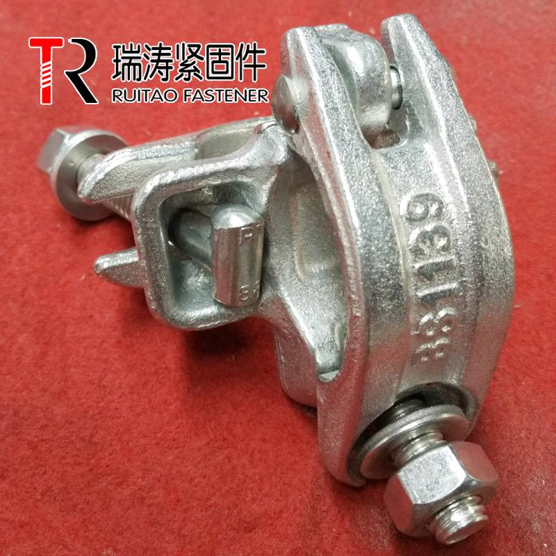 British Type Drop Forged Double scaffolding coupler