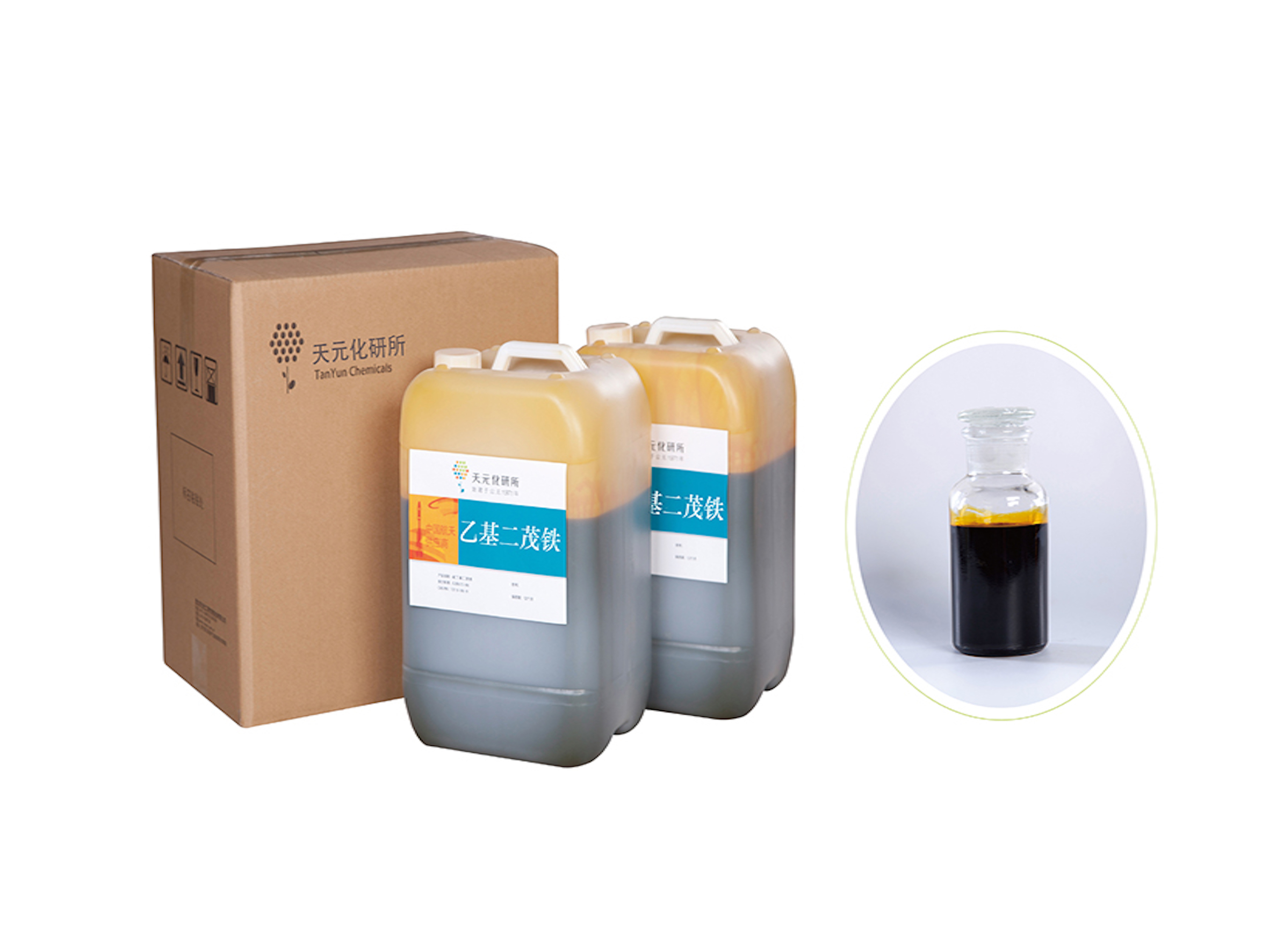 2,2'-Bis(ethylferrocenyl)propane /Catocene (CAS :69279-97-6/37206-42-1)