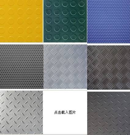 PVC Sheet Flooring &Tile Construction Decorative Material Manufacturers Embossed Series