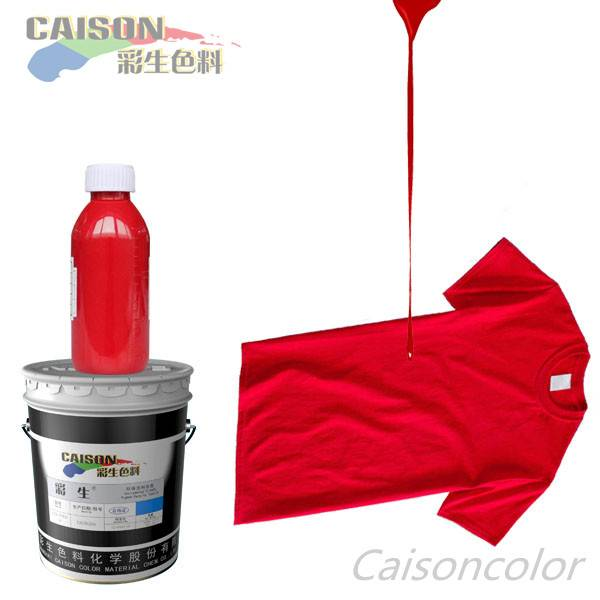 How to determine the quality of pigment emulsion paste