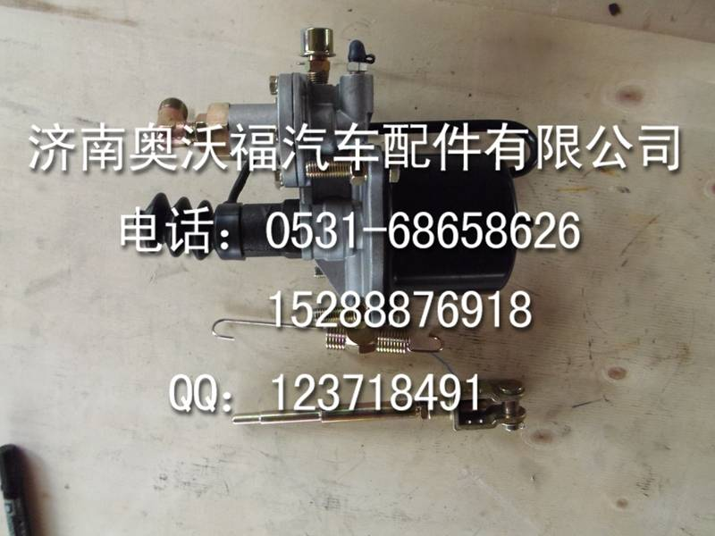 XGMA spare parts 23.01.23010007 6204M Power Clutch Cylinder