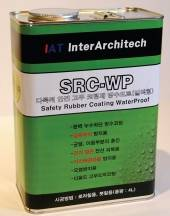 rubber coating/water proof