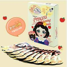 [FarmStay] Princess Whitening MaskPack