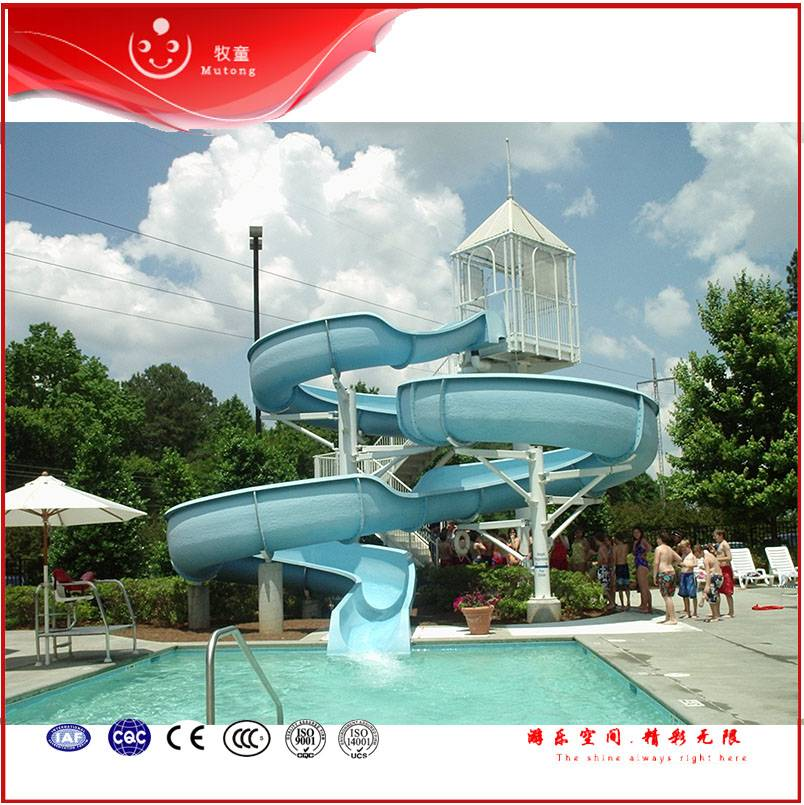fiberglass water slide for summer pool play