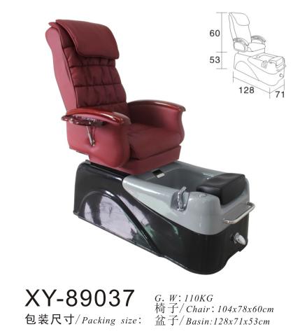 Classic Salon Spa Pedicure Chair Foot Massage XY-89037
