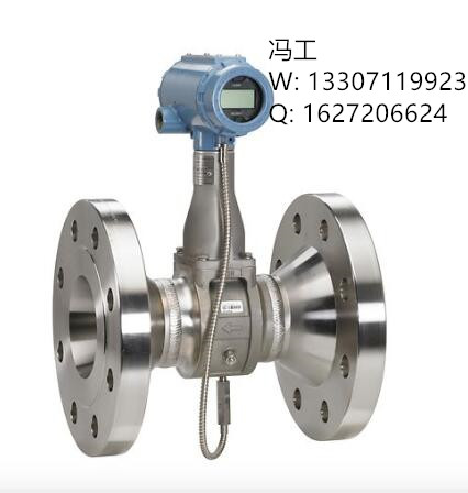 Rosemount indicator 751AM7I8BY0023 Rosemount indicator 751AM7I5BC