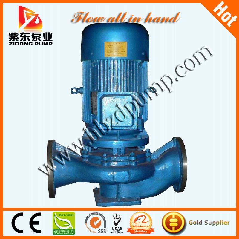 vertical pipeline centrifugal water pump