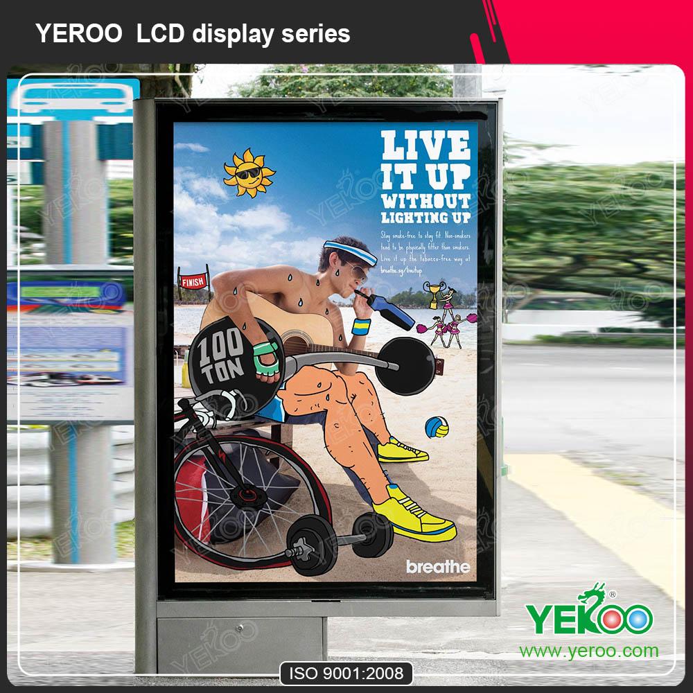 Digital Signage Outdoor LCD Advertising Display