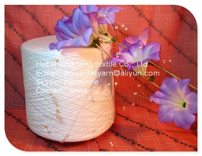 100% spun polyester yarn manufacturer