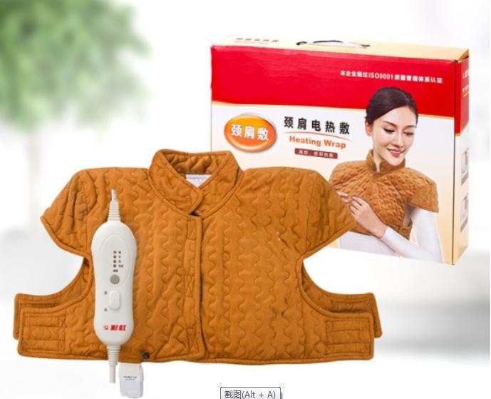 Shoulder-neck Warming Device