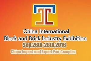 China International Block and Brick Industry Exhibition (BBE2016)