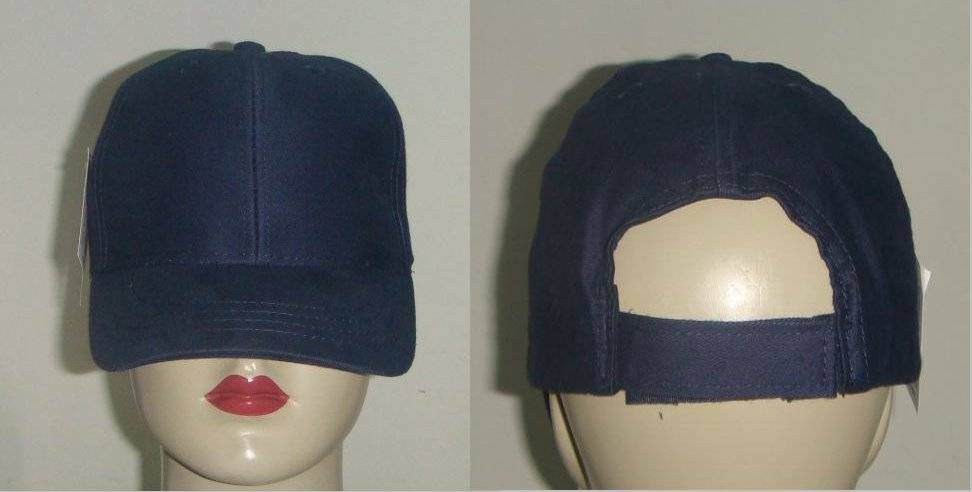Children's sports cap