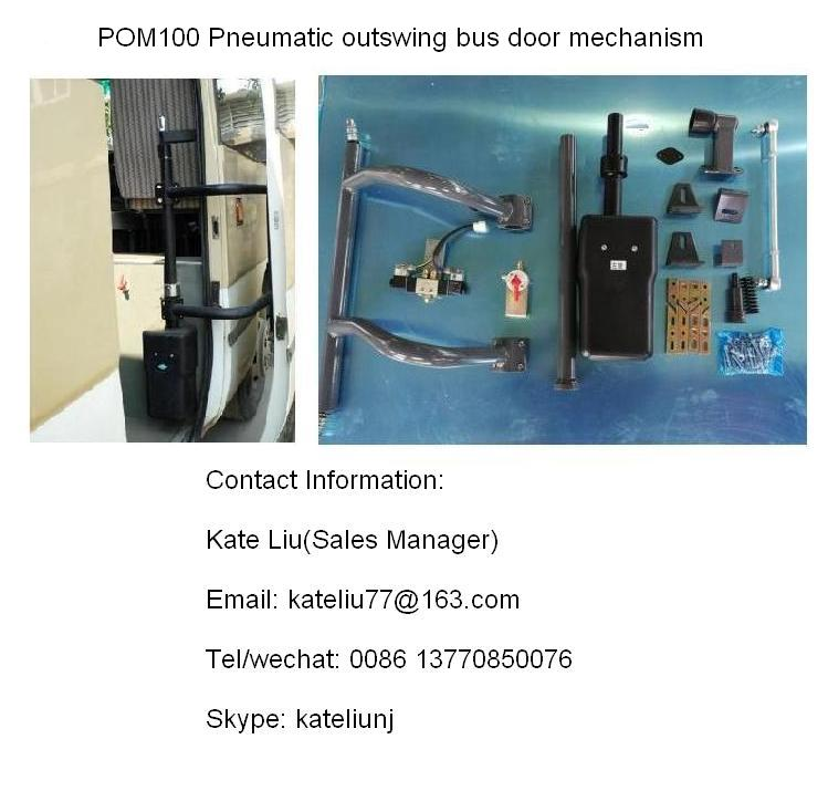 Bus Door Opening Mechanism 12v/24v LH/RH for Bus and Coach (POM100)