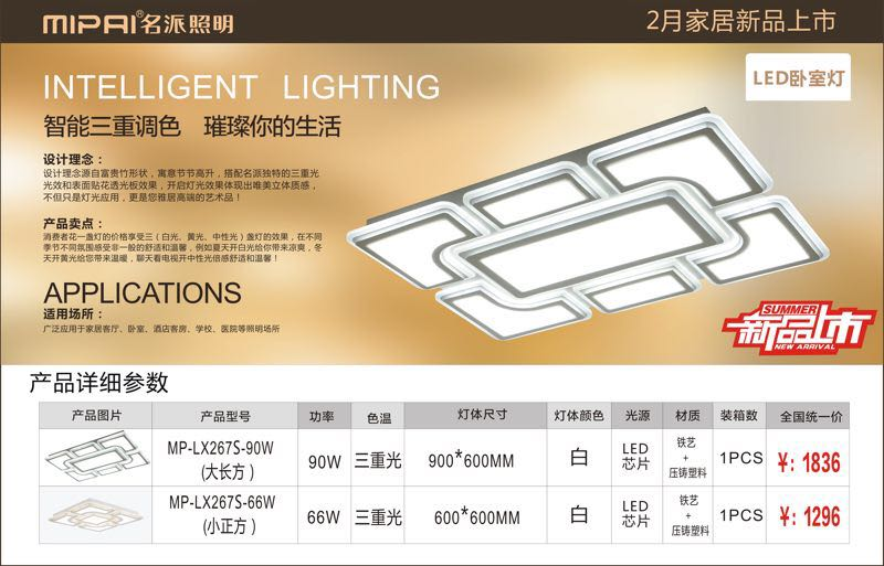 2017 LED modern ceiling light dimmable 22-year factory