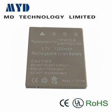 li-ion mobile phone battery
