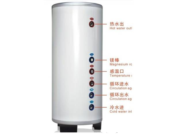pressurized water tank