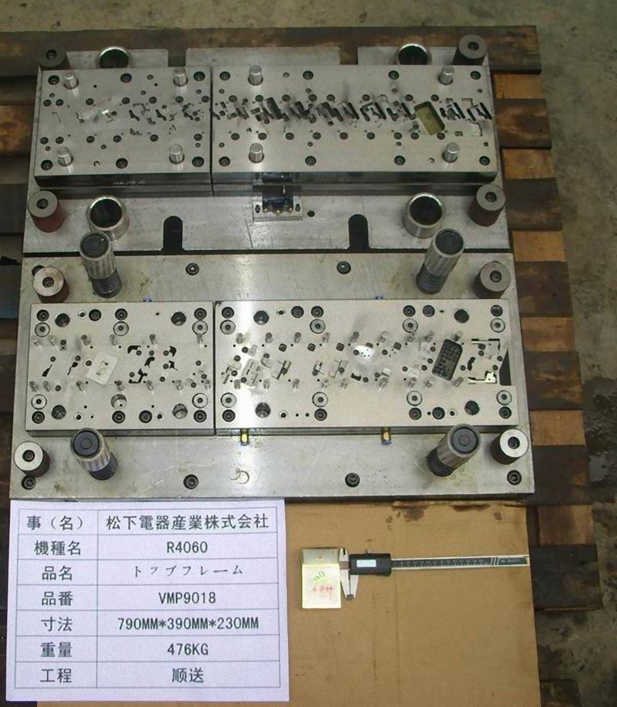mold(mould)/ tooling